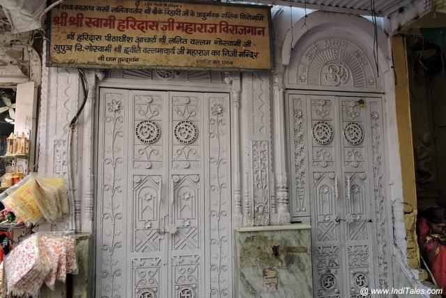 स्वामी हरिदास जी का पुराना मंदिर - वृन्दावन