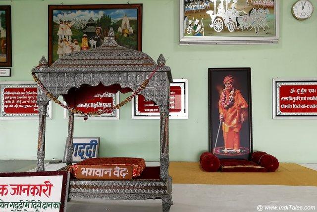 Vedas in Bharat Mata Temple