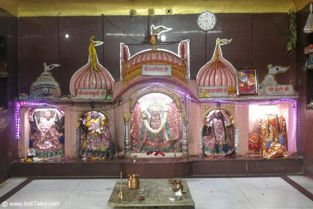 Mahavidya Temple at Mathura