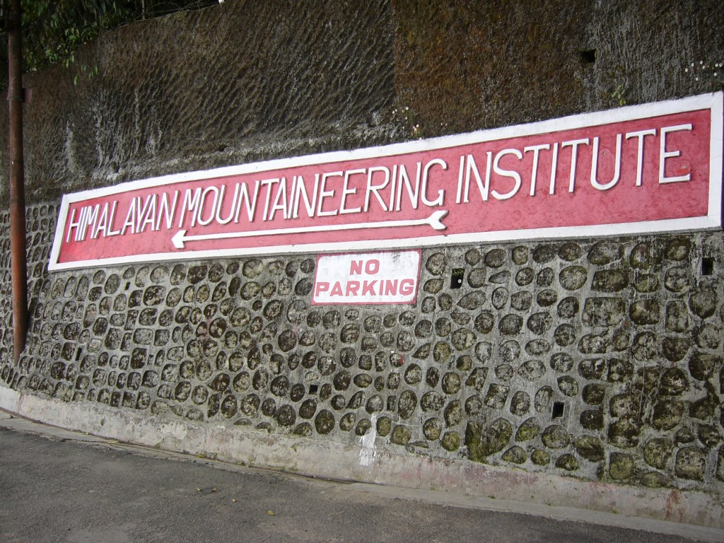 Himalayan_Mountaineering_Institute