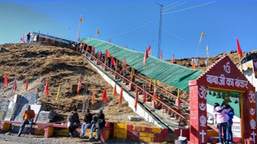 harbhajan baba temple