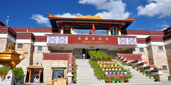 A front view of Tibetan museum.