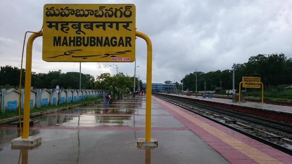 Mahbubnagar Telangana