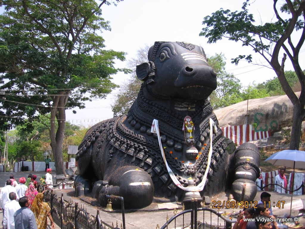 Bull Temple Bangalore Karnataka