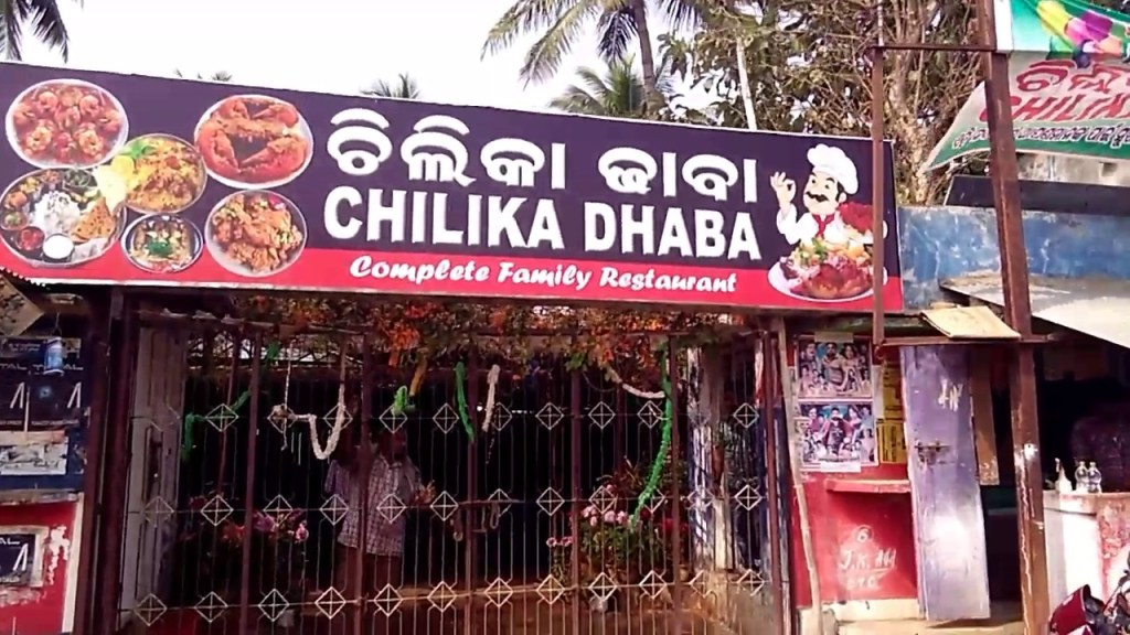 Chilika Dhaba, Barkul