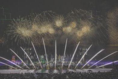 2018 7월 포항국제불빛축제 개최