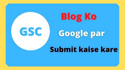 Website ko google search console me add kaise kare