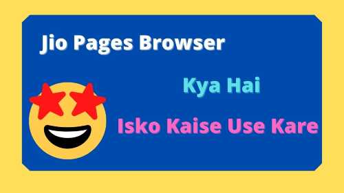 jio pages browser Kya hai isko kaise use kare