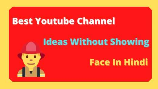 Youtube Channel ideas without showing your face in hindi