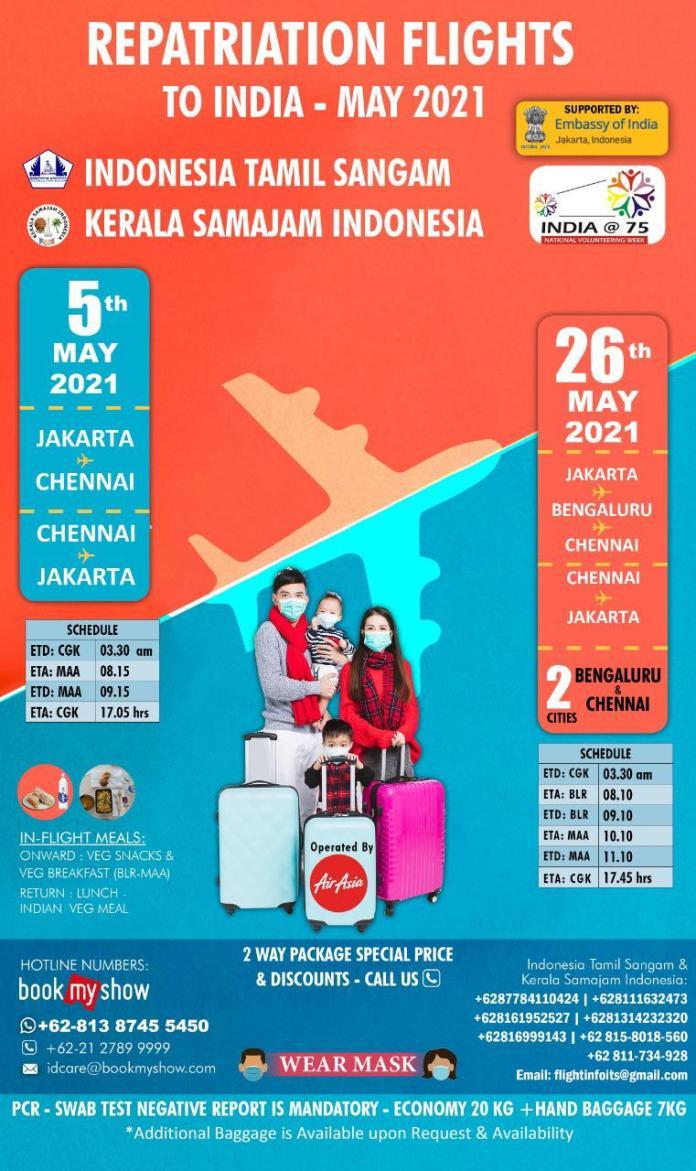 MAY 2021-REPATRIATION FLIGHTS TO INDIA - 5th MAY & 26th MAY