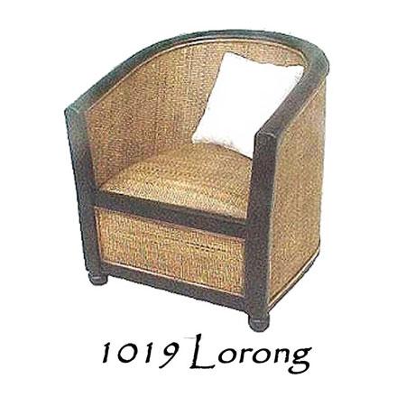 Lorong Rattan Chair