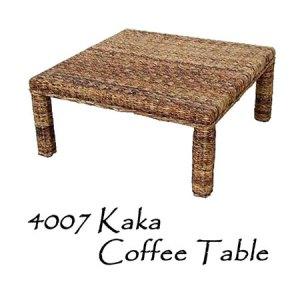 Kaka Wicker Coffee Table