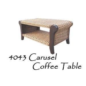 Carusel Wicker Coffee Table