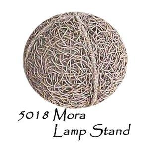 Mora Rattan Lamp Stand
