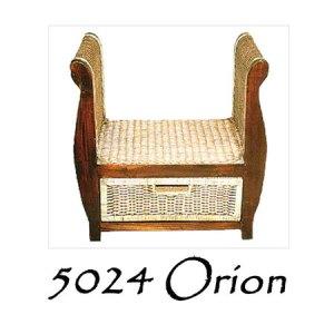 Orion Rattan Stool
