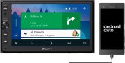 Top 5 Android auto headunits for your car