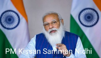 PM-KISAN Samman Nidhi 8 instalment: PM Modi transfers Rs 19,000 Cr into accounts of 9.5 Cr farmers; lauds them for record production despite pandemic onslaught