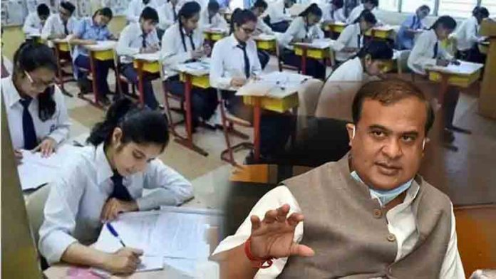 Assam AHSEC Class 12 Exams to be Decided After CBSE's Marking System: CM Himanta Biswa Sarma