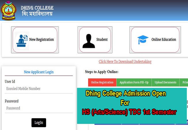 Dhing College Admission