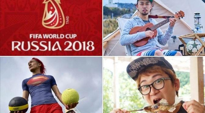 サッカー日本代表応援企画!