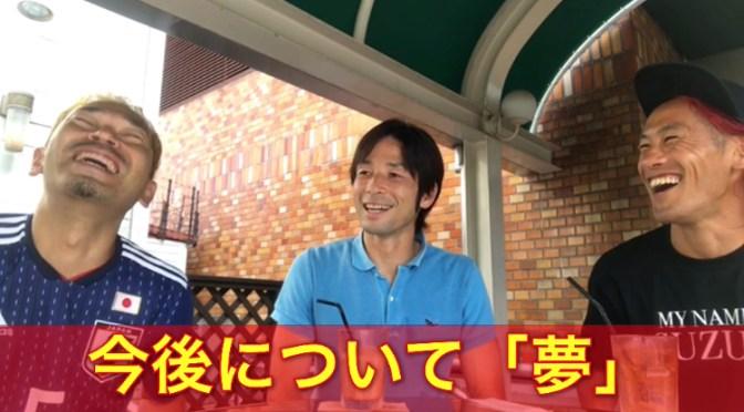動画アップ!「柴村直弥 5」現在は?今後について