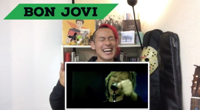 BON JOVI / It's My Life サビ英訳
