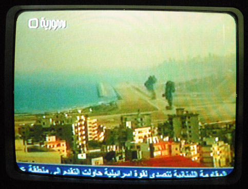 Syrian TV screen shot, bombing Beirut airpor 7/13