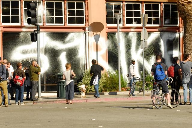 Strike graffiti