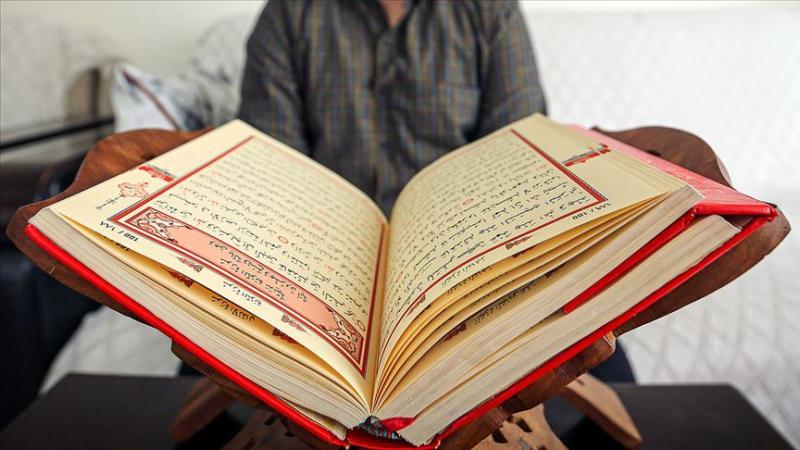 Kur'an-ı Kerim.jpg
