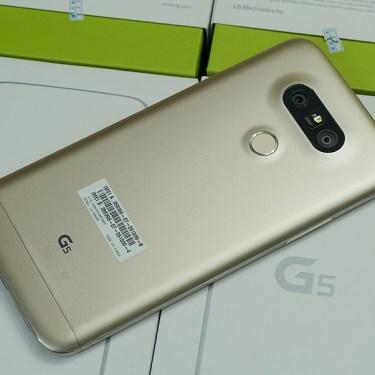 LG G5 H850N 32GB Smartphone