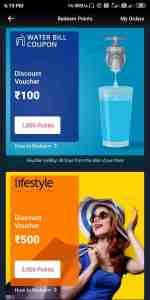 water bill and lifstyle cupon