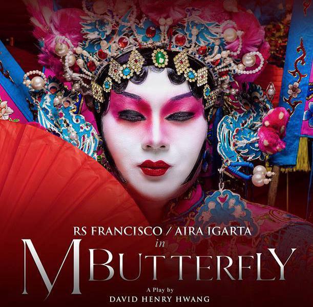 M butterfly 1