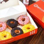 London-Style Doughnut Shop Opens 2nd Branch