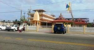 Swami School