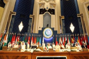 The Palestinian issue is predicted to dominate the agenda of the OIC Summit.