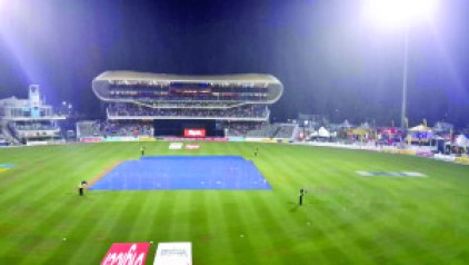 Despite the rain, the match was a colourful spectacle