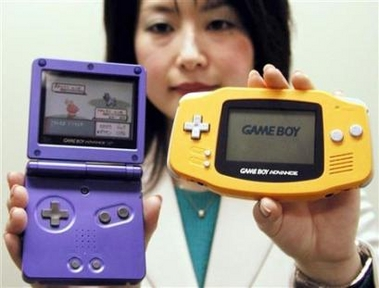 https://i2.wp.com/www.infendo.com/uploaded_images/2006_11_29t124622_450x342_us_media_summit_nintendo_gameboy-760311.jpg