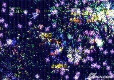 geowars3.jpg