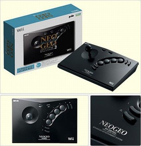 Virtual Console neo geo controller