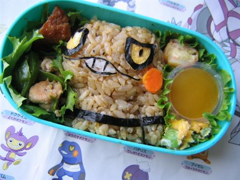 [Thanks Frank] & Amazing Pokémon lunch boxes are awesome - Infendo: Nintendo News ... Aboutintivar.Com