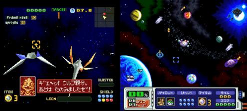 star_fox_2_screenshot_1