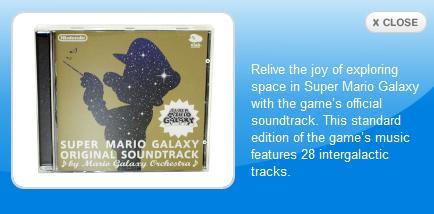 Galaxy Soundtrack