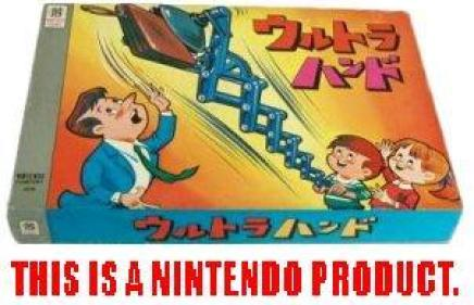 Nintendo_Ultra_Hand