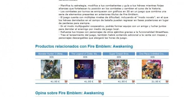 majoras-mask_spanish_site__large