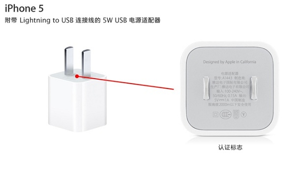 iphone-charger-china