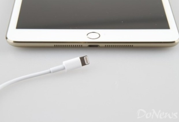 iPad Mini 2 Touch ID