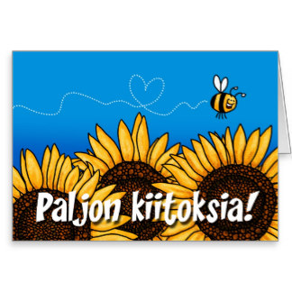 paljon_kiitoksia_finnish_thank_you_card-re78d17870b5c4db6a76fce7d53002333_xvuak_8byvr_324