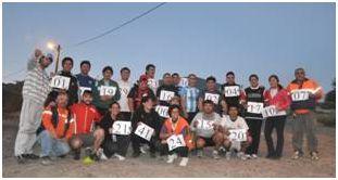 trekking 5 km