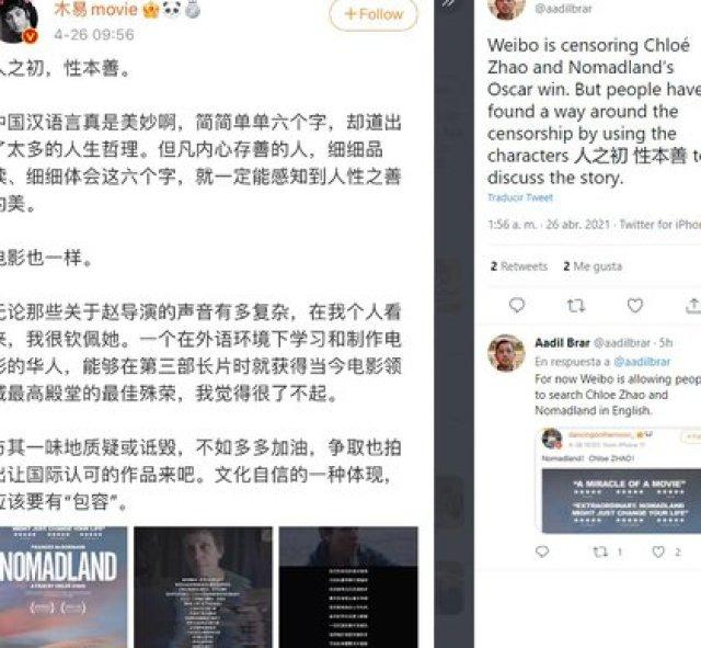 El periodista Aadil Brar reportó que los usuarios de Weibo estaban usando otros caracteres para poder comentar sobre Nomadland. Los comentarios en inglés no eran censurados