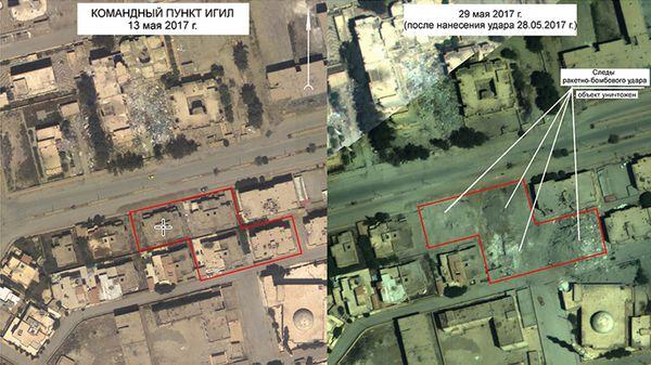 El antes y el después del ataque ejecutado el 28 de mayo (Ministerio de Defensa de Rusia)